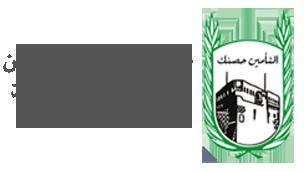 شركـة ليبيا للتأميـن